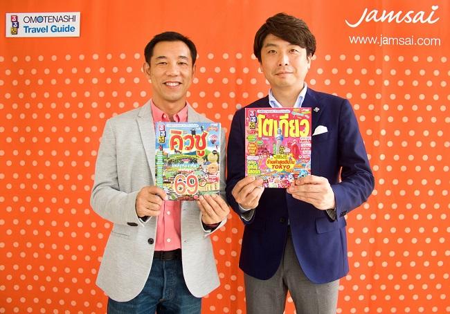 Photo Release Omotenashi-1