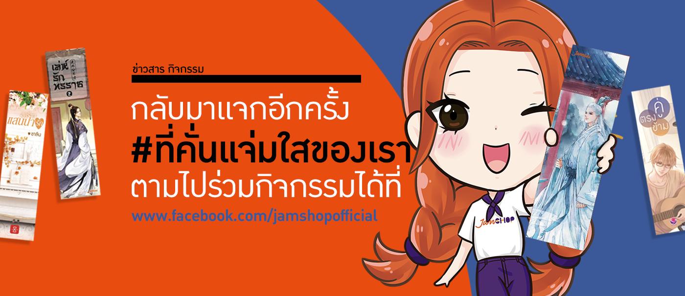 Banner_1400x605_02