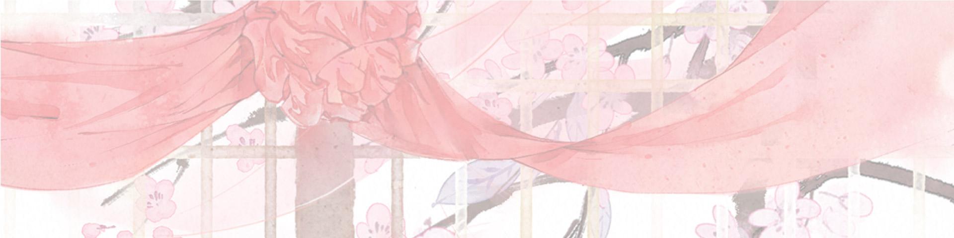 Banner-BK_1920X480cm.