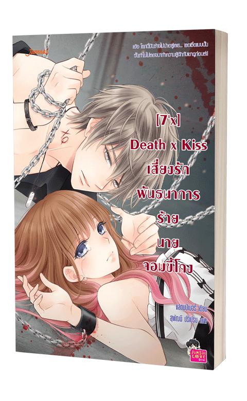 Book_Banner1
