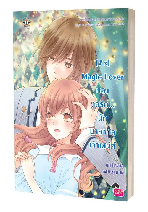 Book_Banner4
