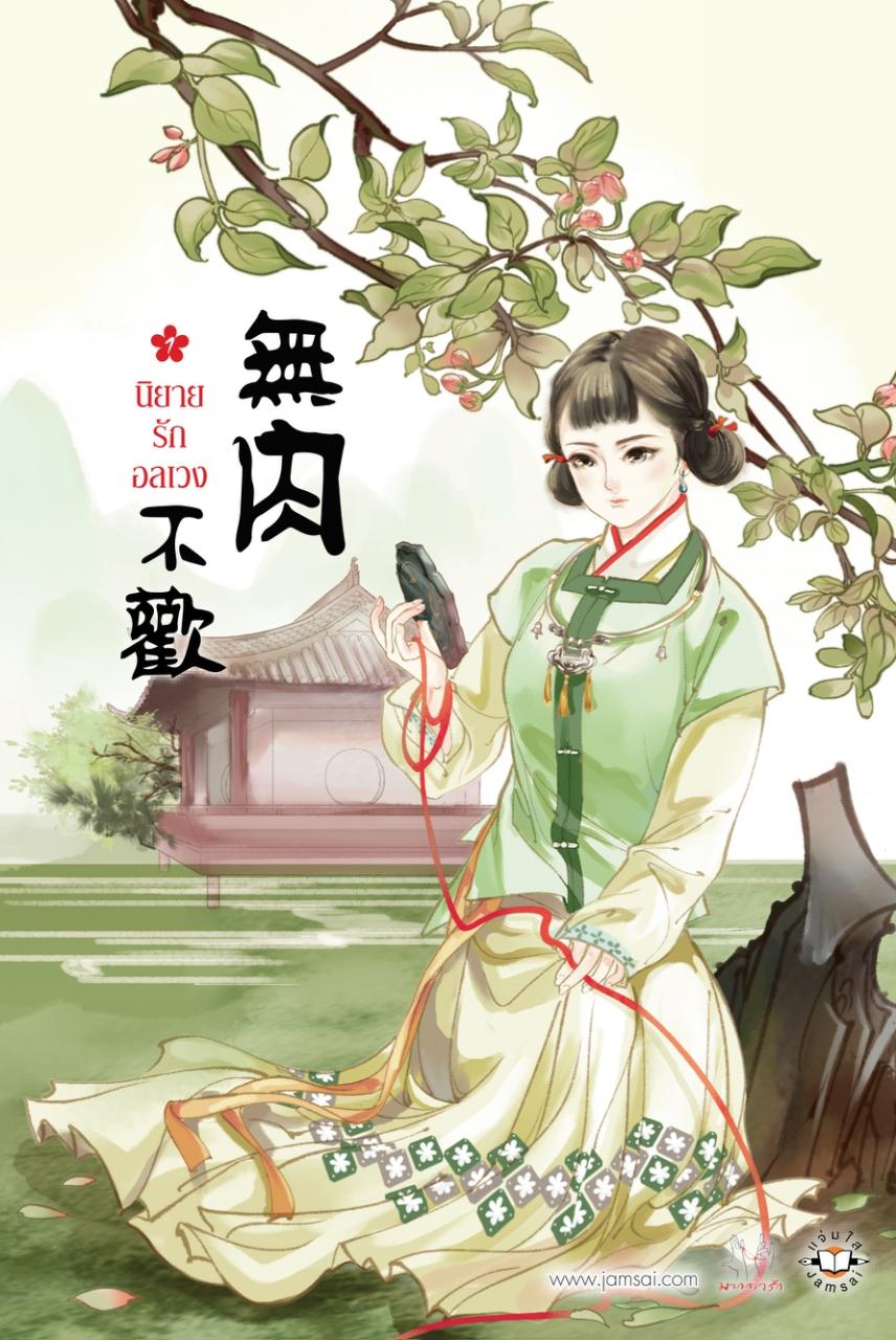 postcard_Mao-01