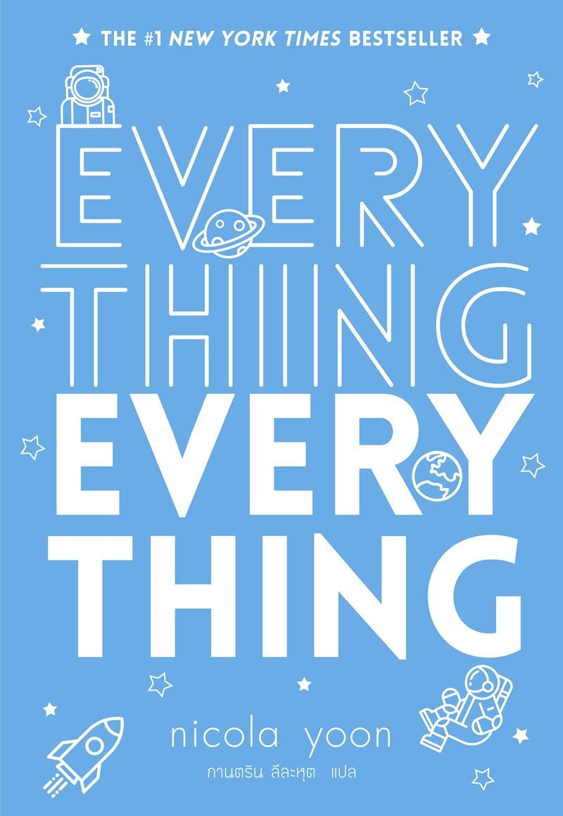 EverythingEverything_Final