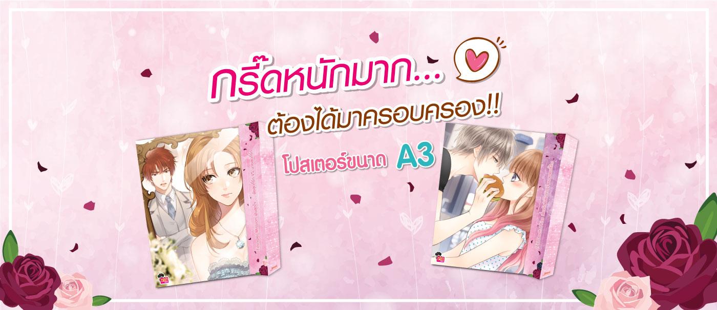 Promotion_JLS_June_banner_1400X605