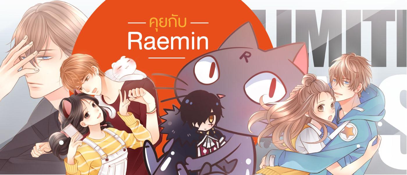 raemin3