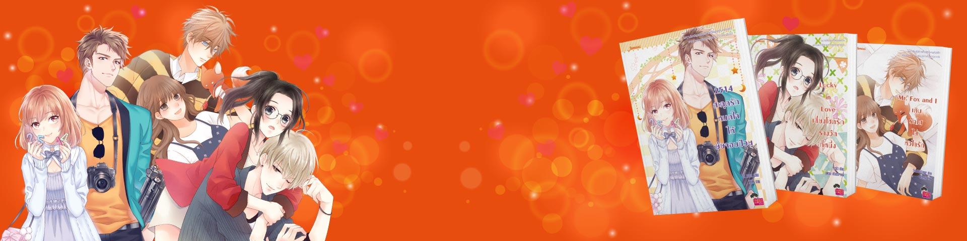 BK_Banner_JLS_1920X480