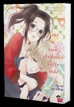 Book2_Banner_JLS_1920X480
