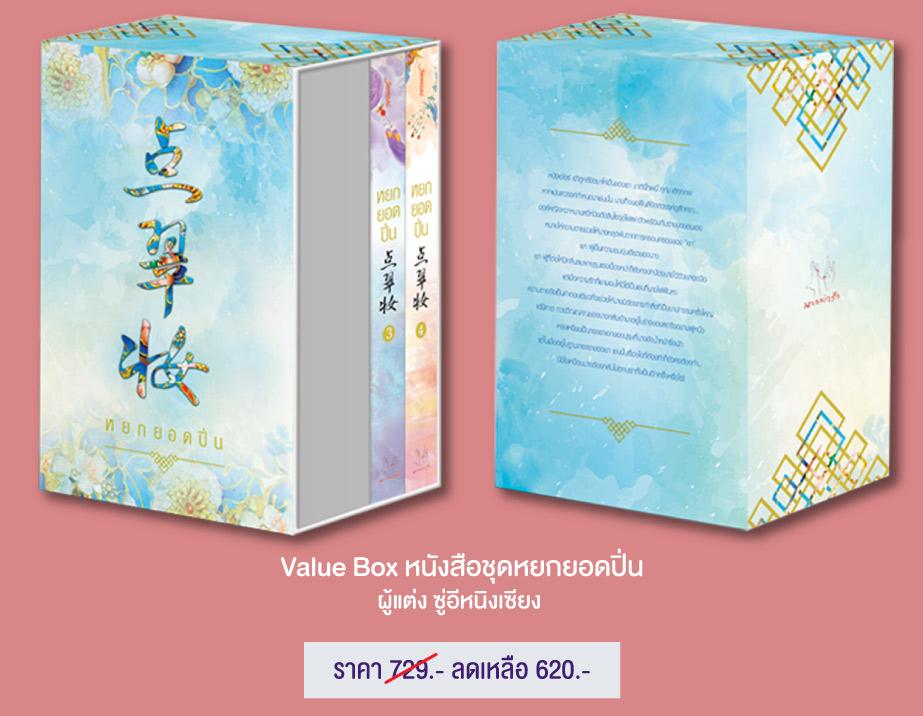 หนังสือแนะนำ_MTL_3
