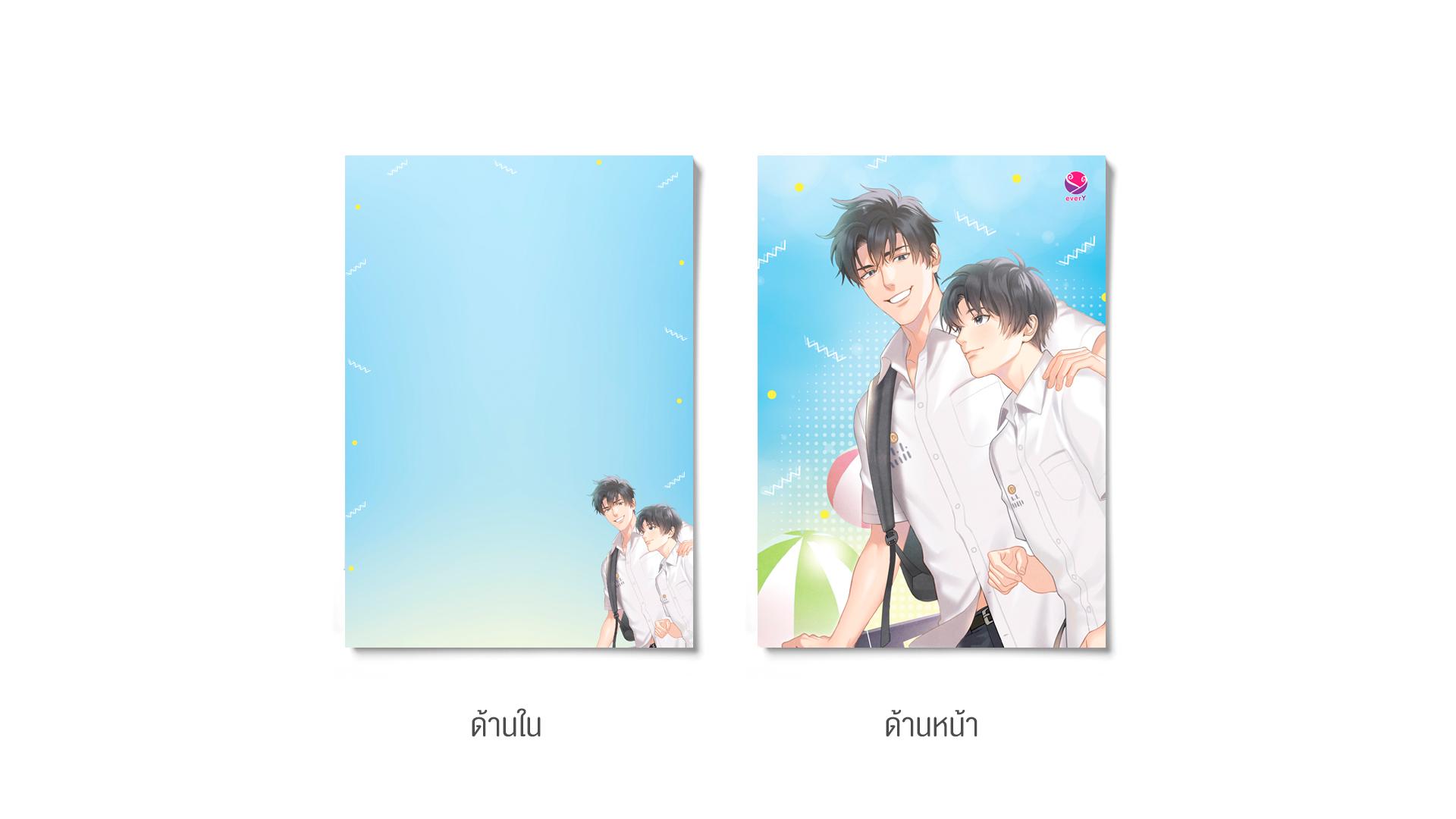 4-everY Note pad ลาย เขาหมุนรอบความรัก