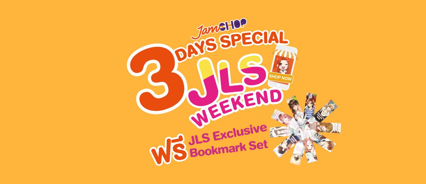 _Banner_JLS-Weekend_cover_Banner_1400X650