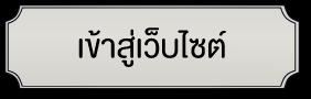 button_nohover