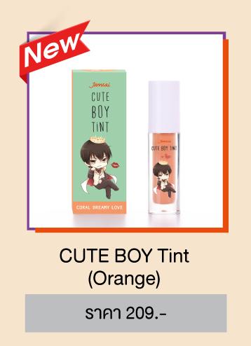 cute-boy-tint-orange
