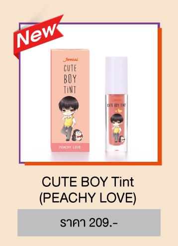 cute-boy-tint-peachy-love