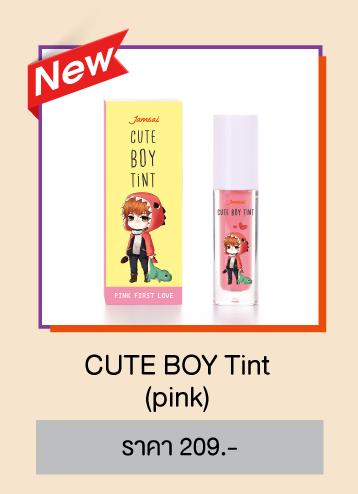 cute-boy-tint-pink