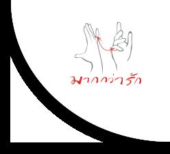morelove-logo