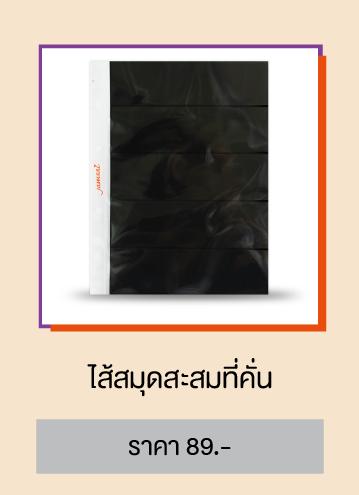 non book artbord-25