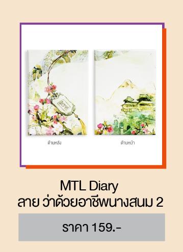non book artbord-35-1