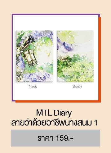 non book artbord-36