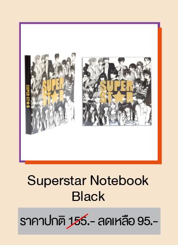 non book artbord-37-1