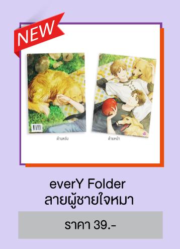 non-book-everY-02