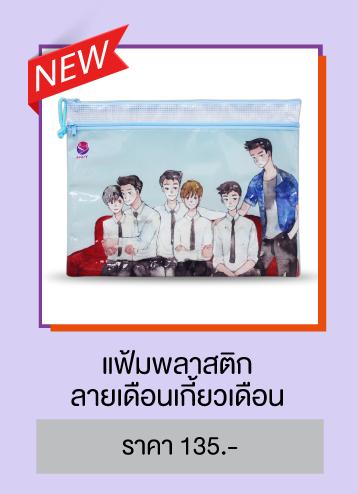 non-book-everY-03