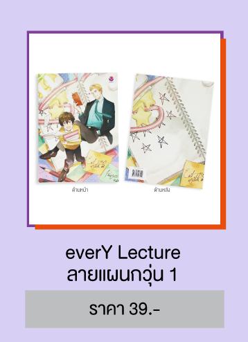 non-book-everY-09