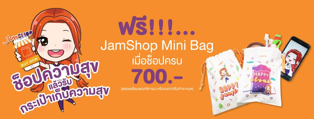 Banner_JamShop_Nov__1000X380