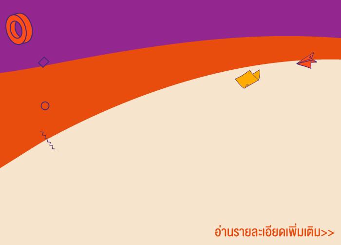 Banner_Promo_OCT_700X502_BG
