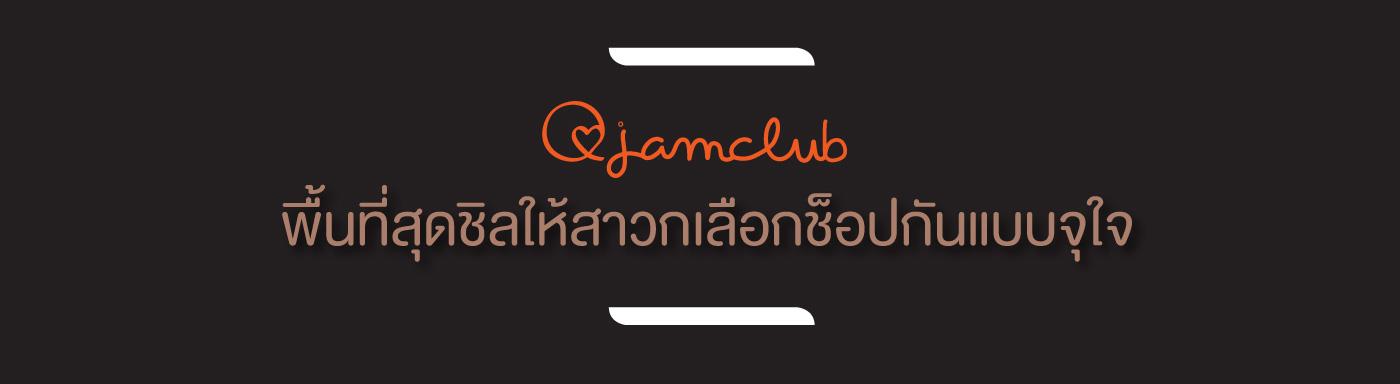 head-jamclub
