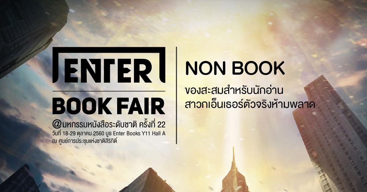 hero_banner_ENTER_NON-BOOK