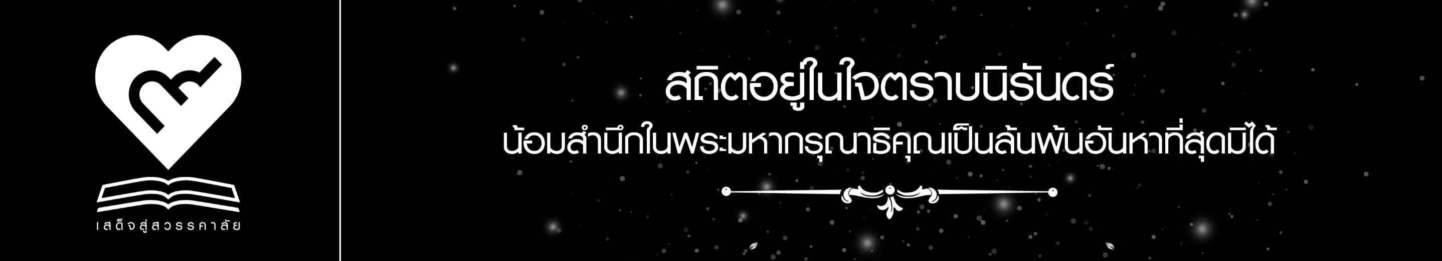 oct-banner