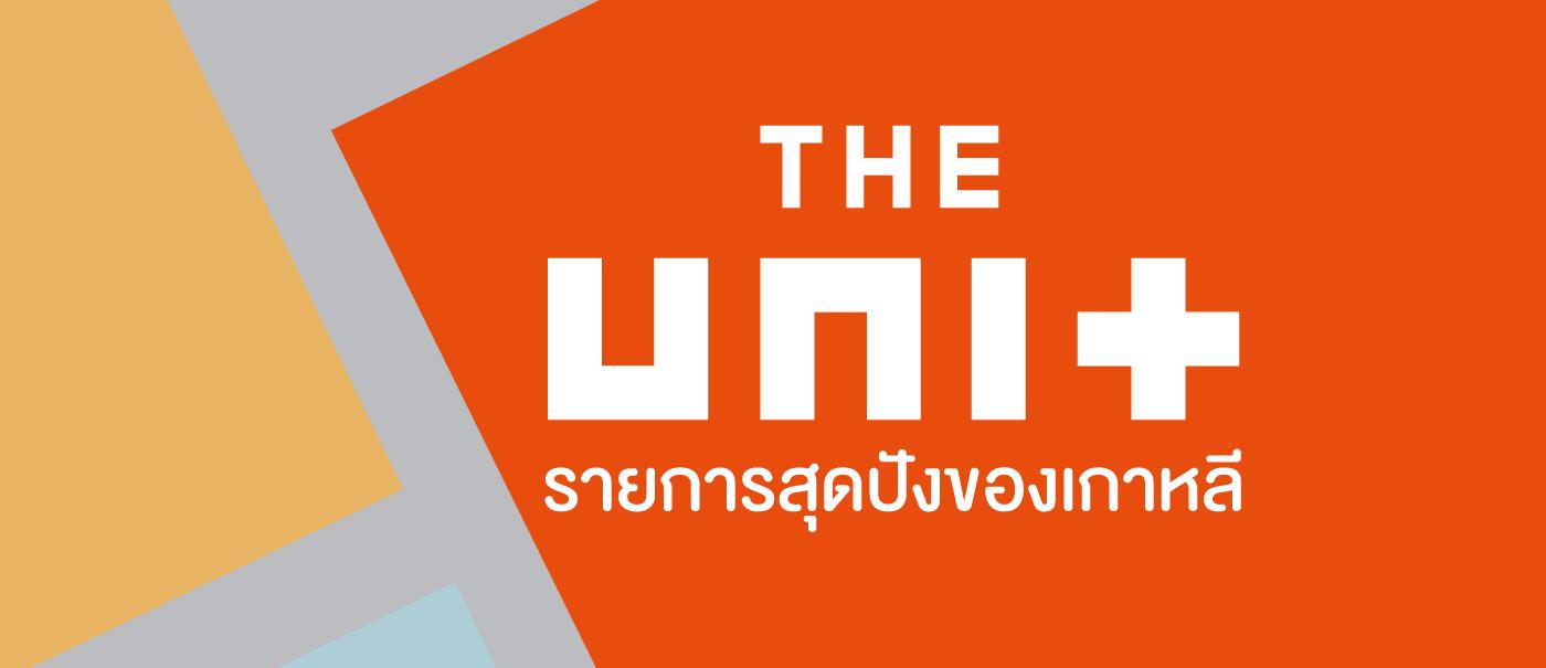 content_UNIT_V1