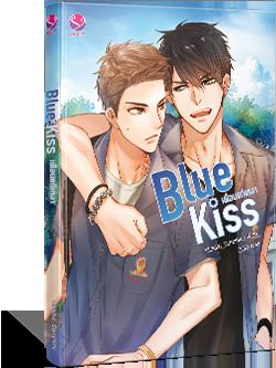 mockup-book-contentBlue-Kiss