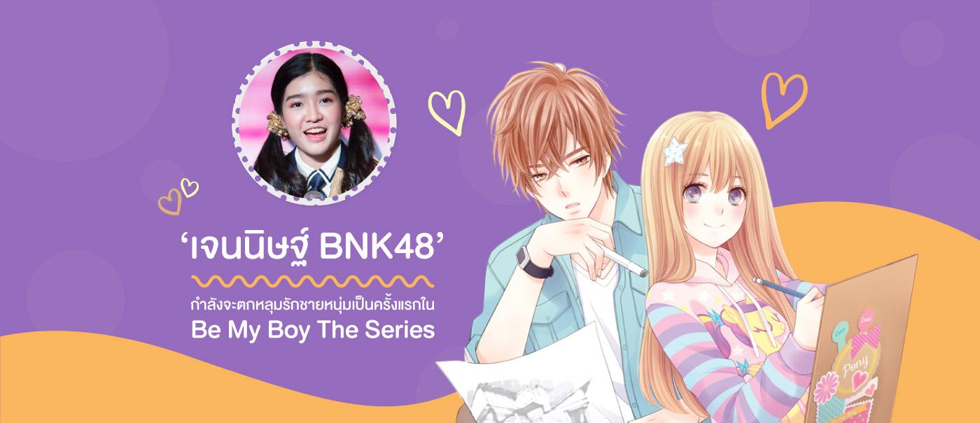CONTENT_24-1-2017-BNK48-EDIT