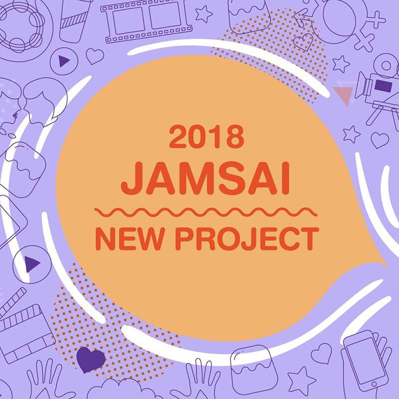Jamsai New Project
