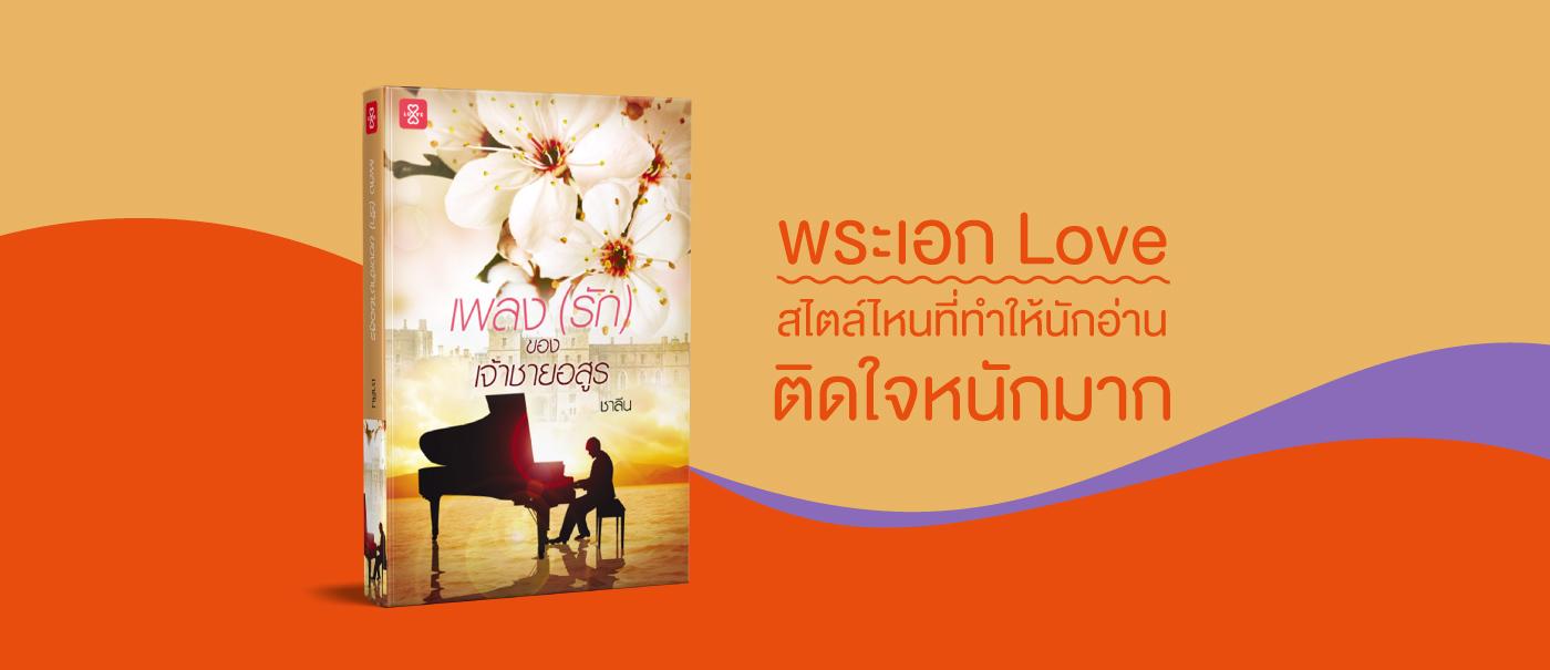 content_พุธ_3_1_18_V2