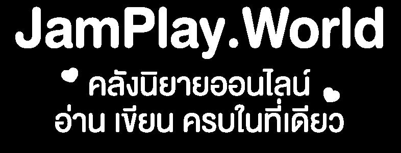 jamplay_herobanner_copy