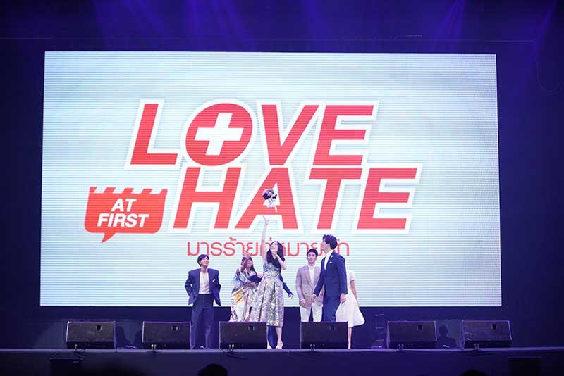 Love-At-First-Hate-มารร้ายคู่หมายรัก-2