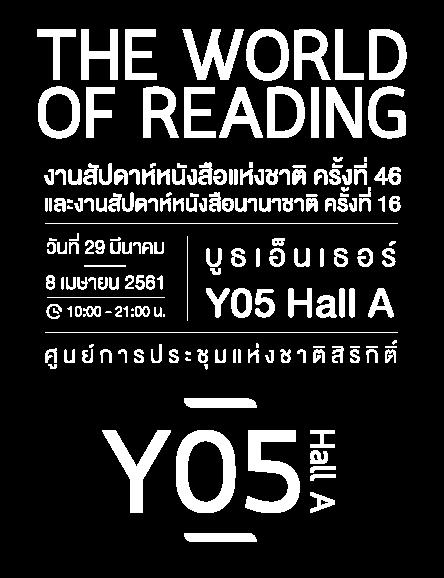 ENTER_book_fair_2018_w1_copy