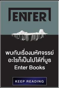 ENTER_book_fair_2018_w1_icon1