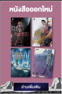 ENTER_book_fair_2018_w1_icon3