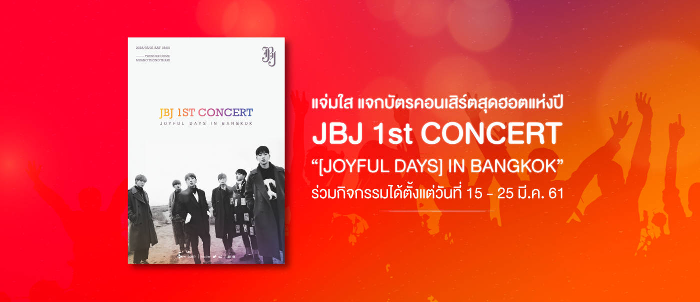 MS02-JBJ-COVER-CONTENT