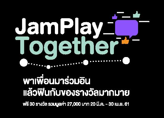 Member-Get-Member_Cp1