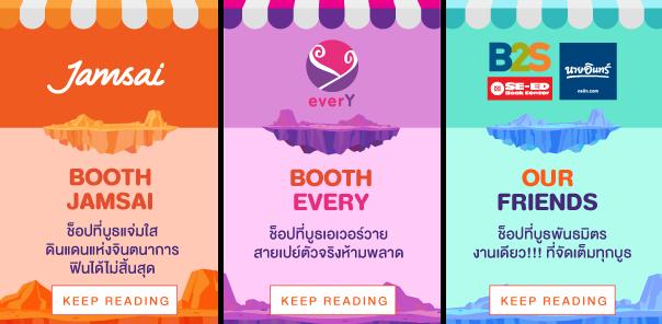 jamsai_book_fair_2018_w1_icon1