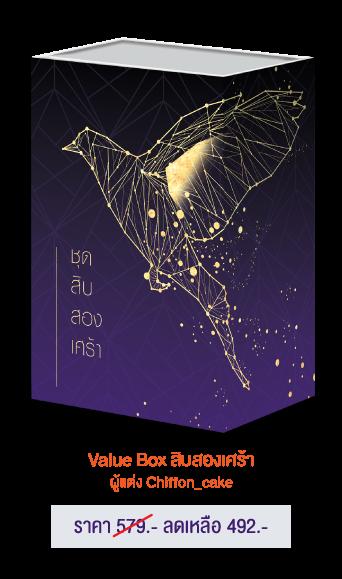 jamsai_book_fair_newbook_everY_B1
