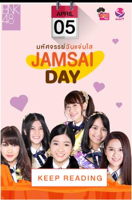 jamsai_book_fair_w3_icon2
