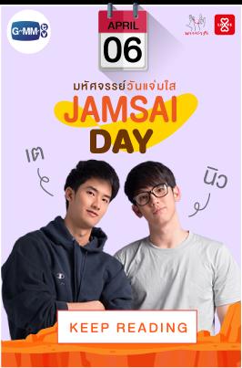 jamsai_book_fair_w3_icon3