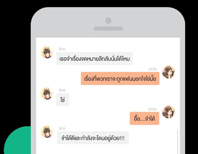 [7,s]-HeroBanner_icon2