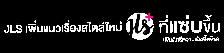 Banner_JLS+_C1