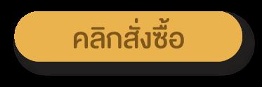 Banner_JLS_CLICK